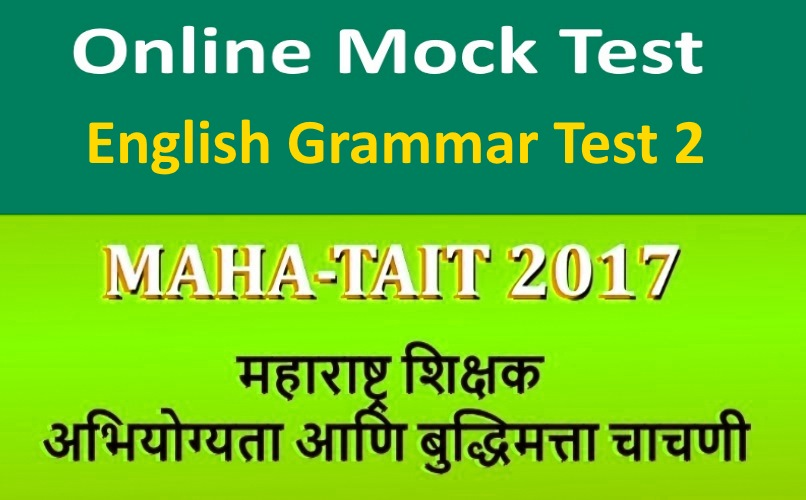 English Grammar Test MCQ Questions and Answers
